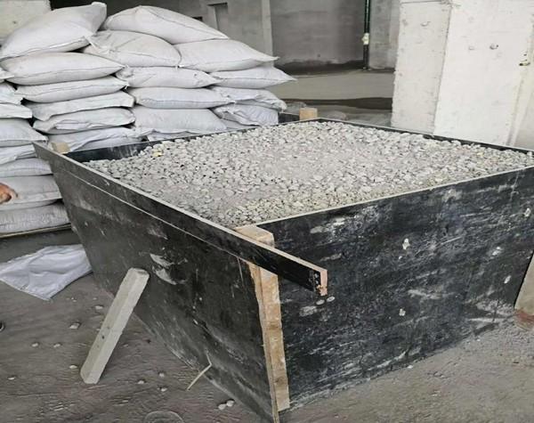 A型轻集料混凝土